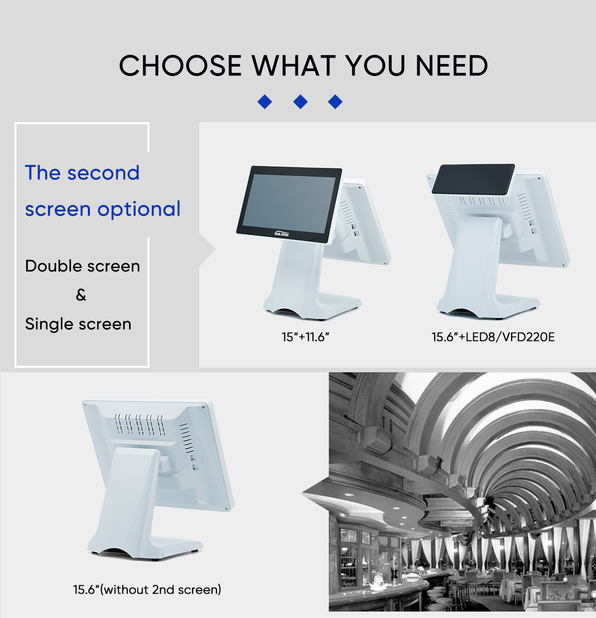 All in one capacitive touch POS